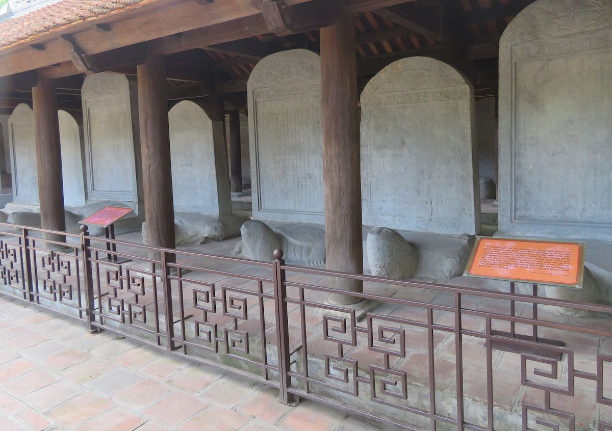 photo of several of a steles in the courtyard